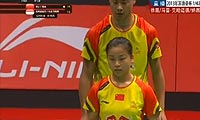 艾哈迈德/纳西尔VS徐晨/马晋 2013苏迪曼杯 混双1/4决赛视频