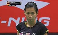 福克斯/迈克斯VS陈炳顺/吴柳萤 2013苏迪曼杯 混双资格赛视频