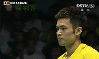 林丹VS盖德 2011苏迪曼杯 男单决赛视频