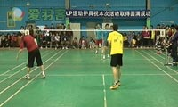 赵莹凯/赵映川VS陈羽超/马小滨 第一局 2011贝特杯 男双决赛视频