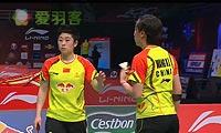 于洋/王晓理VS加德雷/蓬纳帕 2013苏迪曼杯 女双资格赛视频