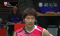 李东根VS黄永棋 2013苏迪曼杯 男单资格赛视频