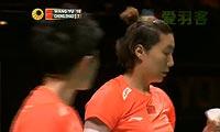 王晓理/于洋VS成淑/赵芸蕾 2013全英公开赛 女双决赛视频