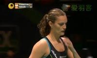 鲍恩VS法内特里 2013全英公开赛 女单1/4决赛视频