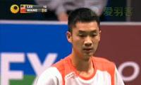 李宗伟VS王睁茗 2013全英公开赛 男单1/8决赛视频