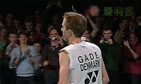 盖德VS林丹 2012哥本哈根大师赛 男单资格赛视频