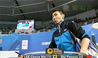 李宗伟VS杜鹏宇 2013韩国公开赛 男单决赛视频