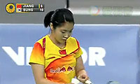 成池铉VS蒋燕皎 2013韩国公开赛 女单1/8决赛视频
