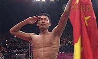 林丹VS李宗伟 2012奥运会 男单决赛视频