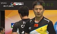 蔡赟/傅海峰VS阿山/塞蒂亚万 2012香港公开赛 男双1/4决赛视频