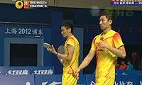 鲍伊/摩根森VS柴飚/张楠 2012中国公开赛 男双1/4决赛视频