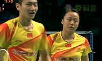 艾哈迈德/纳西尔VS张楠/赵芸蕾 2012丹麦公开赛 混双半决赛视频