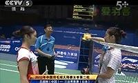 三谷美菜津VS王适娴 2012中国大师赛 女单1/8决赛视频