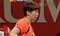 王晓理/于洋VS田卿/赵芸蕾 2012印尼公开赛 女双决赛视频