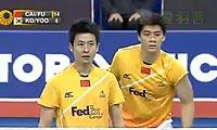 蔡赟/傅海峰VS高成炫/柳延星 2012韩国公开赛 男双半决赛视频