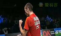 约根森VS阿萨尔森 2011哥本哈根大师赛 男单半决赛明仕亚洲官网