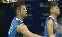 阿山/博纳VS陈文宏/古健杰 2011世界羽联总决赛 男双资格赛视频