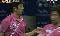 郑在成/李龙大VS古健杰/陈文宏 2011世界羽联总决赛 男双资格赛视频