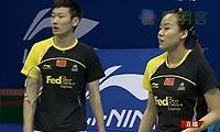 张楠/赵芸蕾VS布莱尔/怀特 2011世界羽联总决赛 混双资格赛视频
