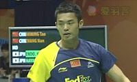 林丹VS孙完虎 2011香港公开赛 男单1/4决赛视频