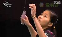 王仪涵VS因达农 2011丹麦公开赛 女单半决赛视频