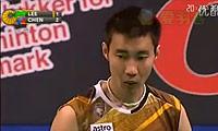 谌龙VS李宗伟 2011丹麦公开赛 男单决赛视频