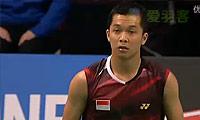 陶菲克VS维汀哈斯 2011丹麦公开赛 男单1/16决赛视频