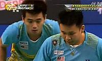 蔡赟/傅海峰VS云天豪/陈伟强 2011丹麦公开赛 男双1/4决赛视频