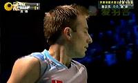 李宗伟VS盖德 2011丹麦公开赛 男单半决赛视频