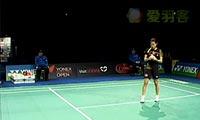 汪鑫VS王适娴 2011丹麦公开赛 女单半决赛视频