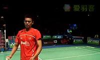黄永棋VS林丹 2011丹麦公开赛 男单1/8决赛视频