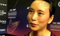 皮红艳:我喜欢丹麦! 2011丹麦羽毛球公开赛赛前访谈