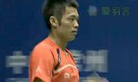 林丹VS佐佐木翔 2011中国大师赛 男单1/4决赛视频