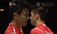蔡赟/傅海峰VS彼德森/拉斯姆森 2011世锦赛 男双1/4决赛视频