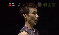 李宗伟VS陈金 2011世锦赛 男单半决赛视频