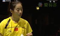 王适娴VS蓬迪 2011世锦赛 女单1/8决赛视频