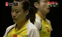 张楠/赵芸蕾VS王伟康/周凯华 2011世锦赛 混双资格赛视频