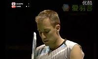 盖德VS欧斯夫 2011世锦赛 男单资格赛视频