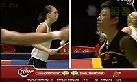 王晓理/于洋VS文博/兰纳森 2011世锦赛 女双资格赛视频