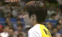 蒋燕皎VS汪鑫(第二局) 2010日本公开赛 女单决赛视频