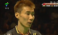 李宗伟VS田儿贤一 2010全英公开赛 男单决赛视频