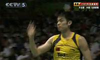 林丹VS李宗伟(第一局) 2009苏迪曼杯 男单半决赛视频