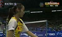 王仪涵VS尤利安蒂 2009苏迪曼杯 女单资格赛视频