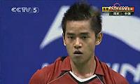 林丹VS西蒙 2009苏迪曼杯 男单资格赛视频