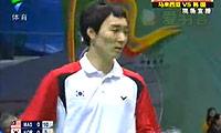 李宗伟VS蒋瑛秀 2009苏迪曼杯 男单资格赛视频