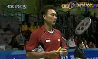 索尼VS田儿贤一 2009苏迪曼杯 男单资格赛视频