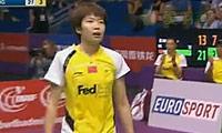 汪鑫VS皮红艳 2010世锦赛 女单1/4决赛视频