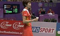 汪鑫VS王适娴(第一局) 2010世锦赛 女单半决赛视频