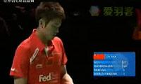 林丹VS陈金 2011德国公开赛 男单决赛视频