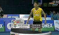 李宗伟VS维尔马 2011印度公开赛 男单1/4决赛视频
